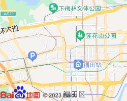 福田电子地图