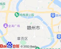 章贡电子地图