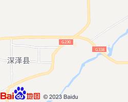 石家庄深泽县电子地图