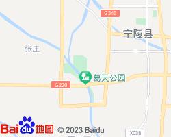 商丘宁陵县电子地图