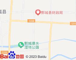 鄄城电子地图