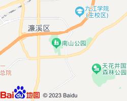 庐山电子地图