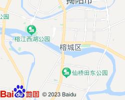 榕城电子地图