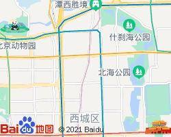 西城电子地图