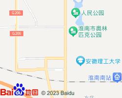 淮南田家庵区电子地图