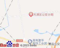 淮南大通区电子地图
