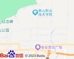 泰山电子地图