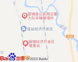 蚌埠固镇县电子地图