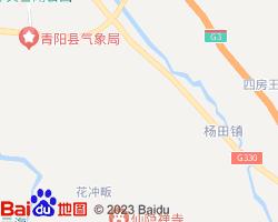 青阳电子地图