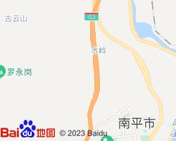 建阳电子地图