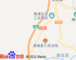浦城电子地图