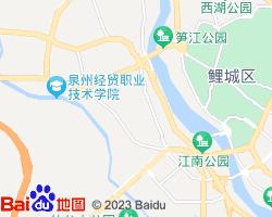 鲤城电子地图