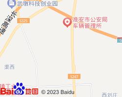 淮安清浦区电子地图
