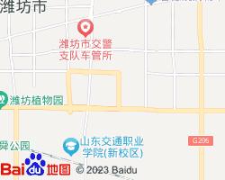 奎文电子地图