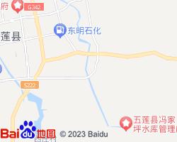 五莲电子地图