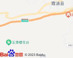 霞浦电子地图