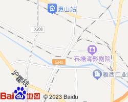惠山电子地图