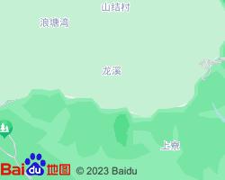 永嘉电子地图