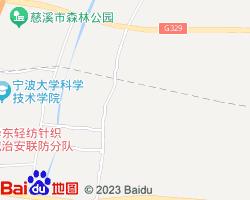 慈溪电子地图