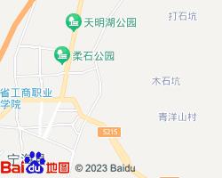 宁海电子地图