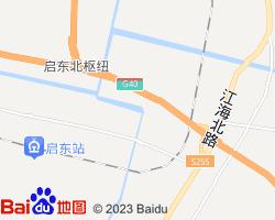 启东电子地图