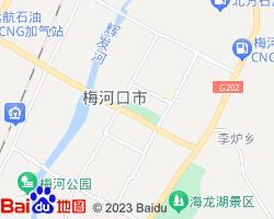 梅河口电子地图