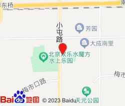 武警北京总队第三医院