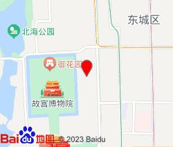首都医科大学附属北京妇产医院北京妇幼保健院西院