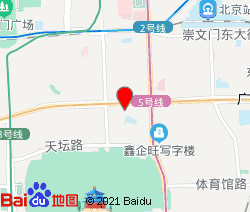 北京惠民中医儿童医院