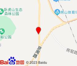 北京市房山區中醫醫院