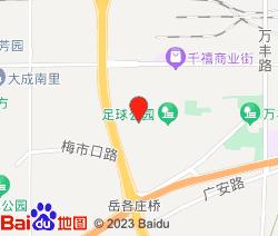 解放軍第302醫院