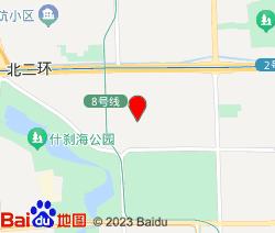 北京市鼓楼中医医院
