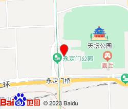 首都医科大学附属北京口腔医院(天坛院区)