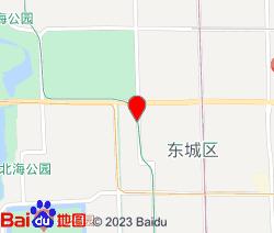 首都醫科大學附屬北京中醫醫院
