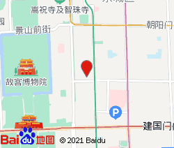 首都医科大学附属北京口腔医院(王府井院区)