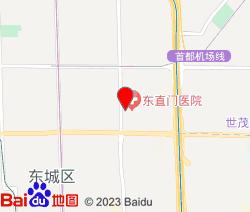 北京中醫藥大學東直門醫院