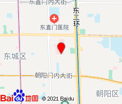 陆军总医院(北京军区总医院)