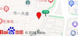 广州市盘福路1号市一医院磐松楼1号楼二楼(东风西路金融大厦对面)
