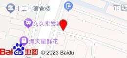 沧州市新华区清池北大道(南北大街)13号         沧州市人民医院门诊楼北150米路东(健康体检楼)。
