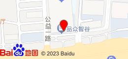 广州市花都区迎宾大道87号门诊楼四楼体检中心