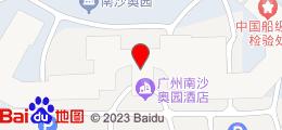 广东省广州市南沙区珠江东路269号南沙奥园内