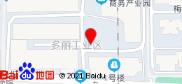 深圳市福田区梅华路105号国际电子商务产业园3栋418室