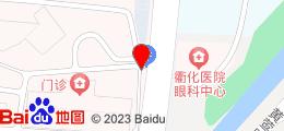 浙江省衢州市衢化文昌路62号