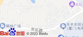 厦门健民医院地址