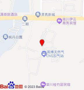 栾川县人民医院