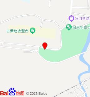 渑池县中医院
