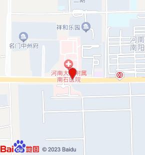 南阳市南石医院