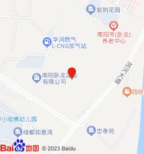 南阳张仲景医院