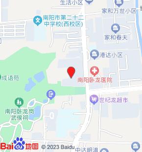 南阳市中医院