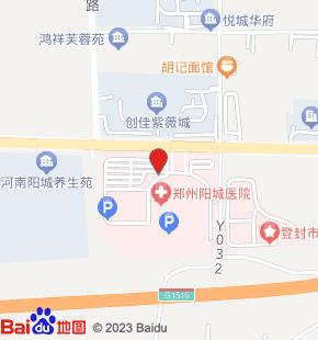 郑州市第十六人民医院
